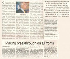 president's interview in dawn
